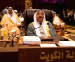 Kuwait's emir accepts government's resignation