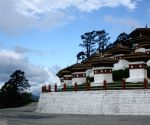 Free Photo: Literature, art, culture to come alive at Bhutan's Mountain Echoes lit fest