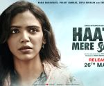 "Free Photo: The film ""Hathi Mere Sathi"" celebrated Women's Day with a new poster of Shriya Pilgaonkar and Zoya Hussain"