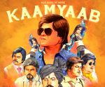 Kaamyaab First Song Tim Tim Tim Is Out Now