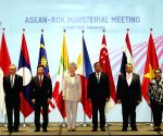 ASEAN-Korea ministerial meeting