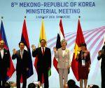 Mekong-Korea ministerial meeting