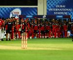 File Photo: The Kings XI Punjab celebrating their win during match 6 of season 13, Dream 11 Indian Premier League