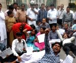 All Bengal Chit fund Depositors and Agent Forum's Demonstration