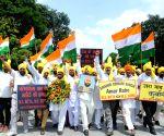 AIATF's tribute to Udham Singh