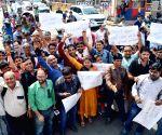 Shramjivi Patrakar Sangh's demonstration