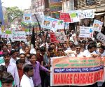 Demonstration against ban on polyethene bags