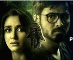 Emraan Hashmi, Nikita Dutta-starrer 'Dybbuk - The Curse Is Real' teaser out