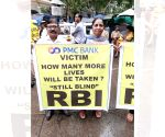 Free Photo: PMC Bank crisis claims 5th victim; RBI move likely