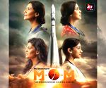 Ekta explains use of 'wrong' rocket in 'MOM' poster