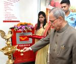 Inaugurating the new building of Rashtrapati Bhavan Post Office