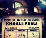 'Khaali Peeli' has the nineties vibe of Mumbai, says director Maqbool Khan