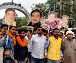 Shatrughan Sinha denied ticket to Rajya Sabha, supporters protest