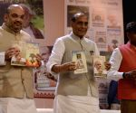 Rajnath Singh and Amit Shah during a book release