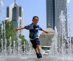 CHINA TIANJIN SUMMER LIFE