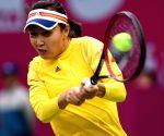 CHINA TIANJIN TENNIS WTA TIANJIN OPEN