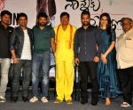 Title song release function of Telugu film Nannaku Prematho