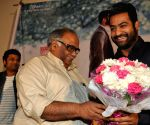 Title song releasing function of Telugu film Nannaku Prematho