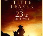 Title Teaser Of Ashok Galla's Debut Film With Sriram Adittya To Be Out On June 23rd