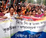 TMC protest against BJP