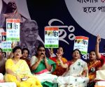 TMC's demonstration against BJP