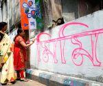 2019 Lok Sabha elections - TMC Graffiti