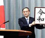 Japan incorporates 'harmony' into name of new era