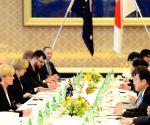 JAPAN TOKYO AUSTRALIA POLITICS DIPLOMACY