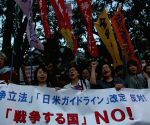 JAPAN TOKYO PROTEST