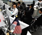 Tokyo (Japan): Tokyo shares ended higher on Friday