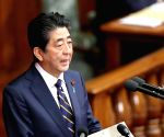 Abe avoids commenting on Trump' candidature for Nobel Prize