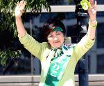 JAPAN-TOKYO-YURIKO KOIKE-FIRST FEMALE GOVERNOR