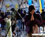 JAPAN TOKYO EARTHQUAKE 4TH ANNIVERSARY
