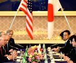 JAPAN U.S. MEETING