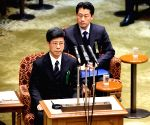 JAPAN TOKYO LAND DEAL SCANDAL SWORN WITNESS DIET