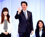JAPAN TOKYO LDP CONGRESS