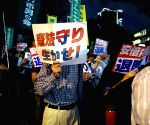 JAPAN TOKYO SECURITY LAWS PROTEST