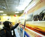 CANADA TORONTO 70TH ANNIVERSARY CHINA FOUNDING PHOTO EXHIBITION