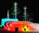 CHINA CHANGCHUN ICE SNOW TOURISM