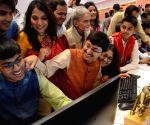 Muhurat trading on Diwali at BSE