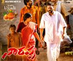 Traditional Family Poster From Victory Venkatesh's 'Narappa' is Released On The Auspicious Day Of Ugadi