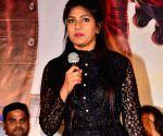 Trailer launch of Telugu film Salaam Zindagi