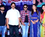 Trailer launch of Telugu film Tick Tock