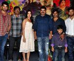 Trailer launch of Telugu film Veeri Veeri Gummadi Pandu