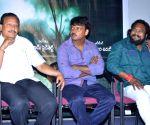 Trailer launch of Telugu film Yaathrikudu