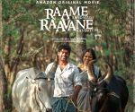 Debutant Mithun Manickam talks about being part of 'RaRa'