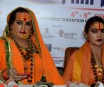 Laxmi Narayana Tripathi's press conference