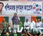 Trinamool Congress protest  against demonetization