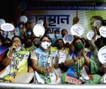 TMC protests against farm Bills 2020