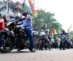 Trinamool Congress bike rally on Ram Navami